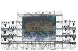 BUCK-TICK FEST 2007   横浜みなとみらい新港埠頭特設ステージ