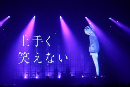 �wamazarashi LIVE 360���u�����a�v�x