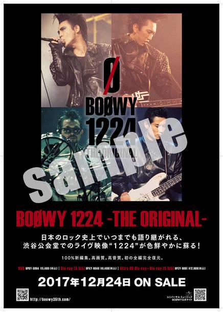 Boøwyの画像 p1_23