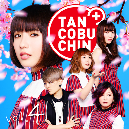 アルバム『TANCOBUCHIN vol.4 TYPE-C』 (okmusic UP's)