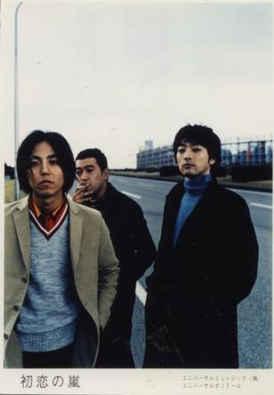 初恋の嵐 (okmusic UP's)