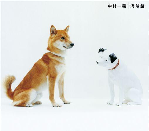 アルバム『海賊盤』【初回限定盤】(CD+DVD) (okmusic UP's)