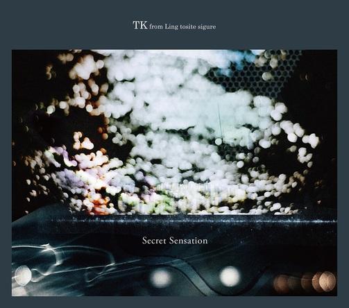 アルバム『Secret Sensation』 (okmusic UP\'s)