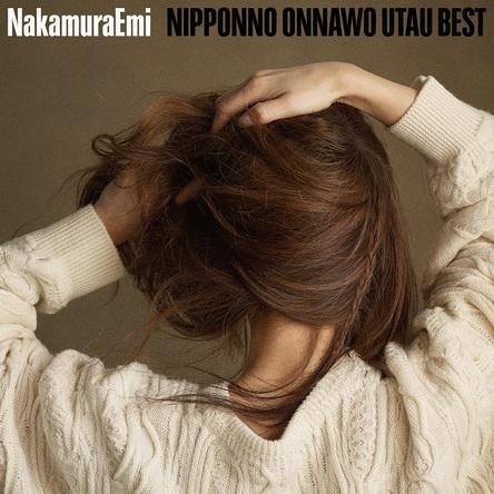 アルバム『NIPPONNO ONNAWO UTAU BEST』【LP】 (okmusic UP's)