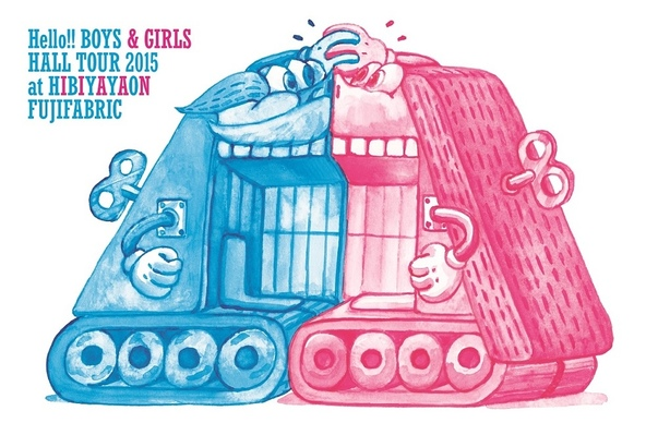 DVD&Blu-ray『Hello!! BOYS & GIRLS HALL TOUR 2015 at 日比谷野音』 (okmusic UP\'s)
