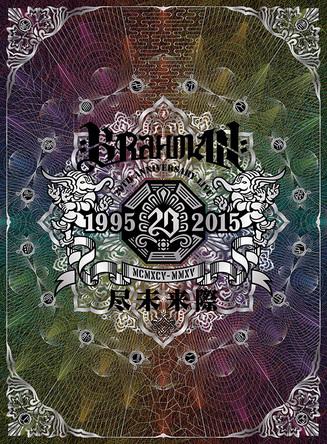 DVD&Blu-ray「尽未来際」 (okmusic UP's)