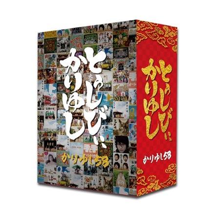 アルバム『とぅしびぃ、かりゆし』【初回限定盤BOX仕様】(2CD+DVD) (okmusic UP's)