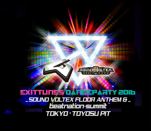 「EXIT TUNES DANCE PARTY 2016」 (okmusic UP\'s)