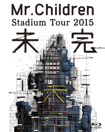 Blu-ray「Mr.Children Stadium Tour 2015 未完」 (okmusic UP's)