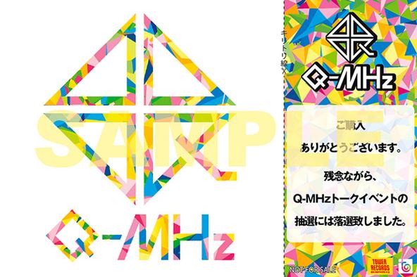 タワーレコード:トークイベント抽選券付きQ-MHzロゴステッカー (okmusic UP's)