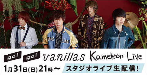 「Kameleon Live」 (okmusic UP's)
