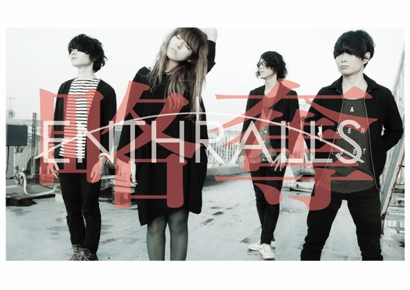 ENTHRALLS (okmusic UP's)
