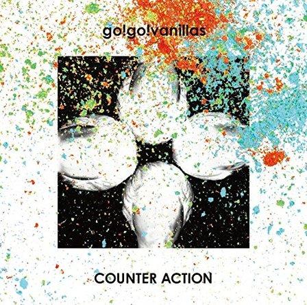 Go!go!vanillas「カウンターアクション」のジャケット写真 (okmusic UP\'s)
