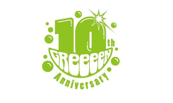GReeeeN 10周年ロゴ (okmusic UP\'s)