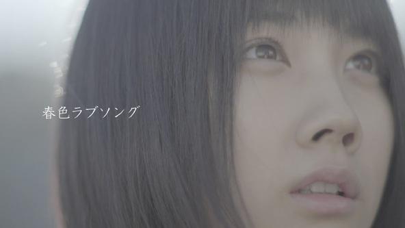 「春色ラブソング」MV (okmusic UP's)