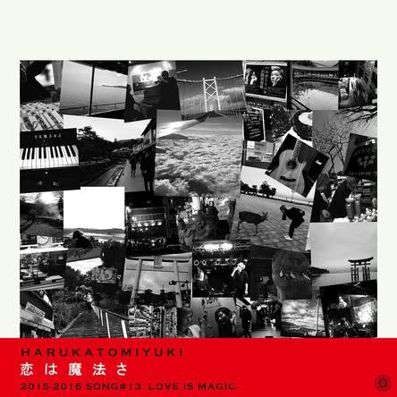 配信限定シングル「恋は魔法さ」 (okmusic UP's)