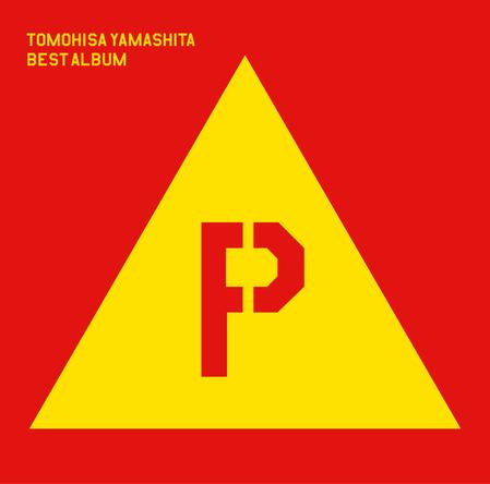 アルバム『YAMA-P』【初回限定盤A】(CD+DVD) (okmusic UP\'s)
