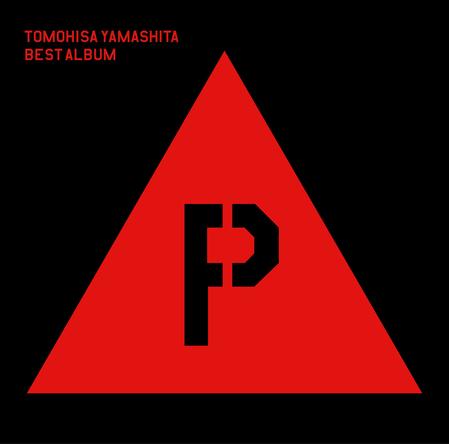 アルバム『YAMA-P』【初回限定盤B】(CD) (okmusic UP's)