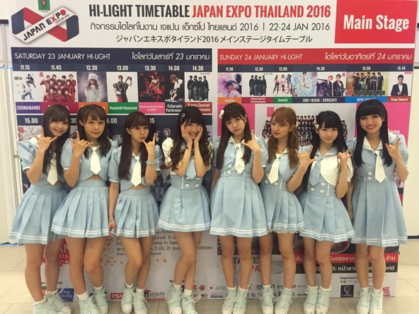 「JAPAN EXPO THAILAND」@セントラルワールド (okmusic UP\'s)
