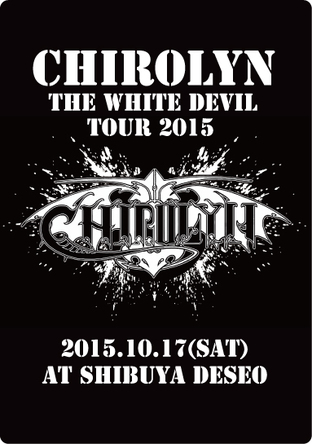 DVD「『CHIROLYN/The White Devil tour 2015』~Live At The Shibuya Deseo~」 (okmusic UP's)