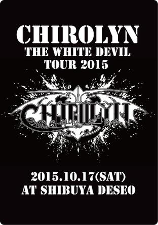 DVD「『CHIROLYN/The White Devil tour 2015』~Live At The Shibuya Deseo~」 (okmusic UP's)