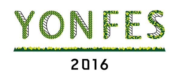 「YON FES 2016」ロゴ (okmusic UP\'s)