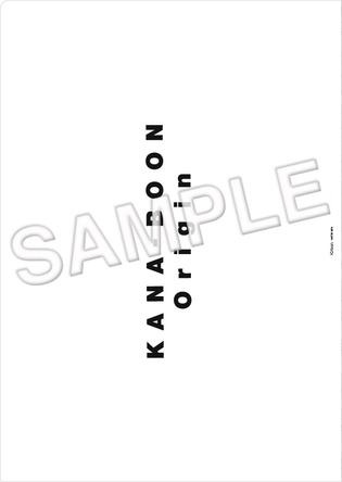 「Origin」A4クリアファイルA(裏) (okmusic UP's)
