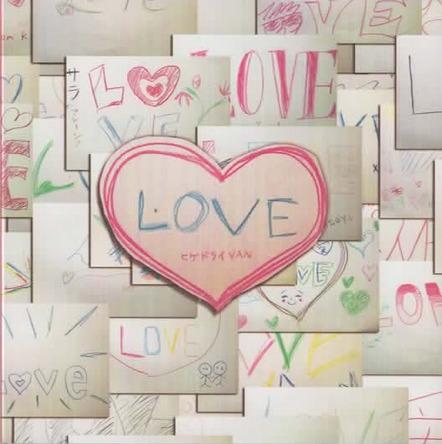 シングル「LOVE」 (okmusic UP's)