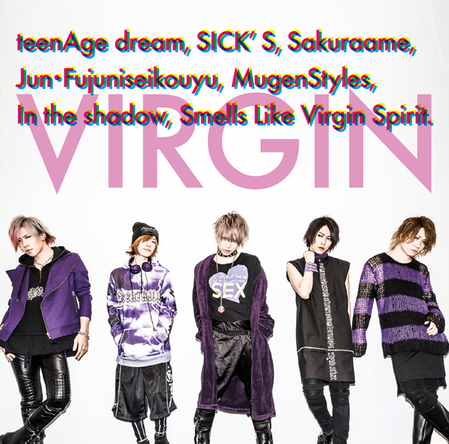 ミニアルバム『VIRGIN』【LIMITED A】(CD+DVD) (okmusic UP's)