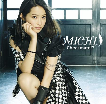 シングル「Checkmate!?」【初回限定盤】 (okmusic UP's)