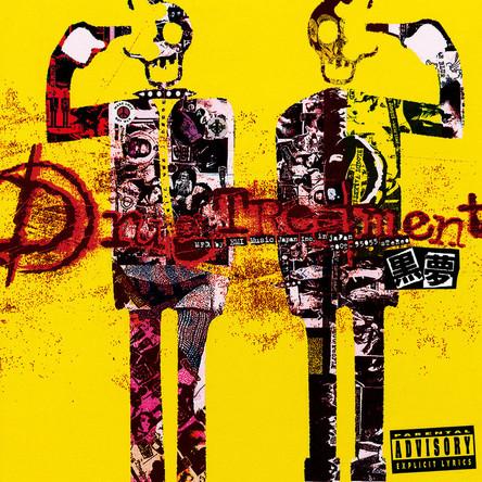 黒夢『Drug Treatment』のジャケット写真 (okmusic UP's)