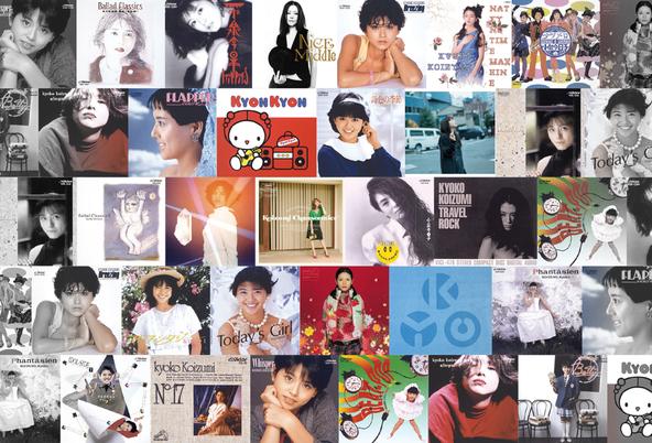 小泉今日子オリジナルアルバム全27作品 (okmusic UP\'s)