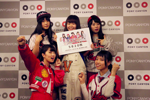 がんばれ!Victory (okmusic UP\'s)