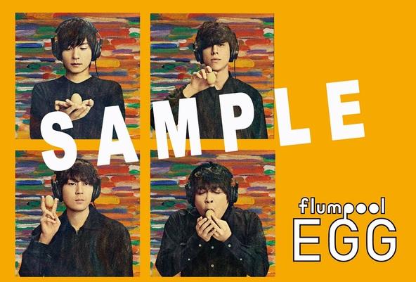 オリジナル ポストカード (アスマート Ver.) (okmusic UP's)
