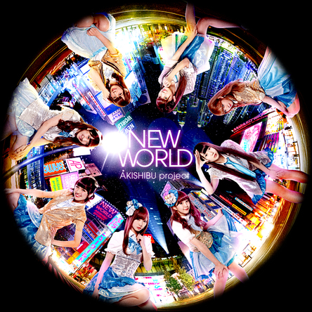 ミニアルバム『NEW WORLD』【A-type】 (okmusic UP's)
