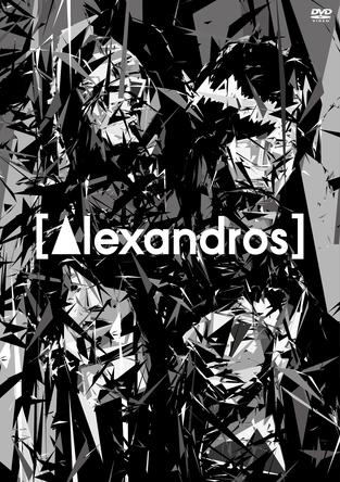 DVD『[Alexandros] live at Makuhari Messe