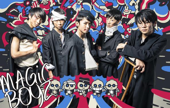 MAGiC BOYZ (左から: MCユウト、MCトーマ、MCフウト、MCリュウト、DJマヒロ) (okmusic UP's)