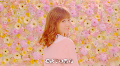 「恋心」MV (okmusic UP's)