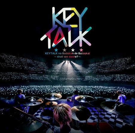 アルバム『KEYTALKの武道館で舞踏会 ~shall we dance?~』 (okmusic UP's)