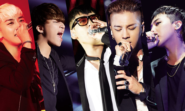BIGBANG (okmusic UP's)