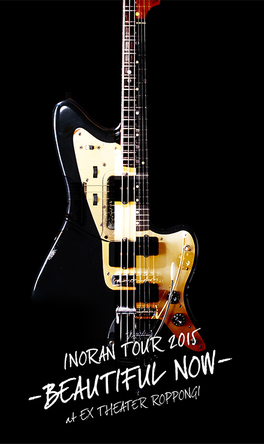 DVD『INORAN TOUR 2015 -BEAUTIFUL NOW-at EX THEATER ROPPONGI』【初回生産限定版】 (okmusic UP's)