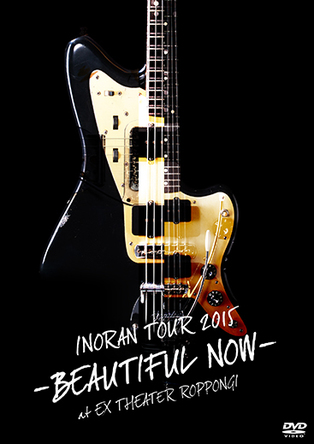 DVD『INORAN TOUR 2015 -BEAUTIFUL NOW-at EX THEATER ROPPONGI』【通常版】 (okmusic UP's)