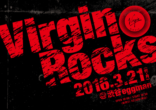 『Virgin Rocks 1』 (okmusic UP's)