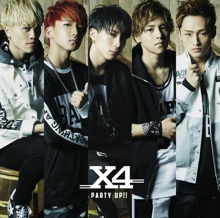 シングル「Party Up!!」【初回限定盤A】(CD+DVD) (okmusic UP's)