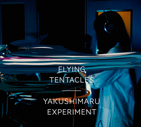 アルバム『Flying Tentacles』 (okmusic UP's)