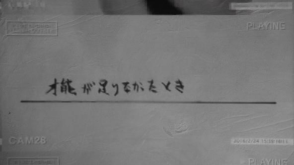 「エンディングテーマ」MV キャプチャ (okmusic UP's)