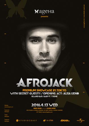 「ageHa Presents AFROJACK Premium Showcase in TOKYO」 (okmusic UP\'s)