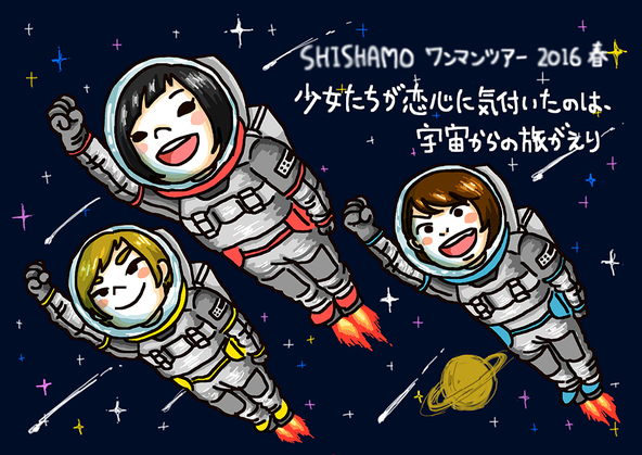 「SHISHAMO NO OSAKA-JOHALL!!!」 (okmusic UP's)