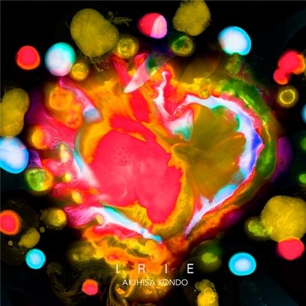アルバム『アイリー』【通常盤】(1CD) (okmusic UP's)
