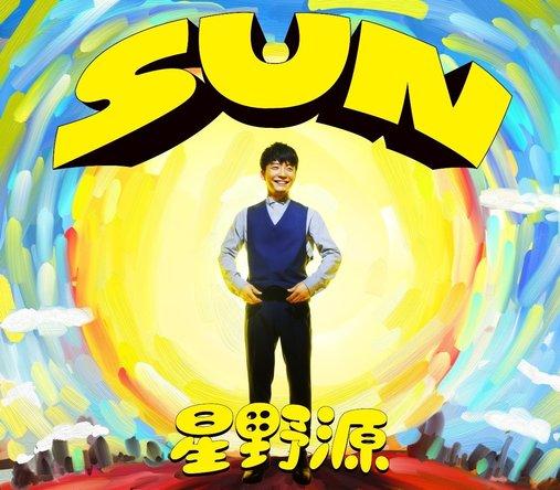 星野源「SUN」のジャケット写真 (okmusic UP's)